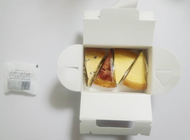 カットケーキ4コ入はプレーン2個と、ラムレーズンとイチゴが1個ずつ
