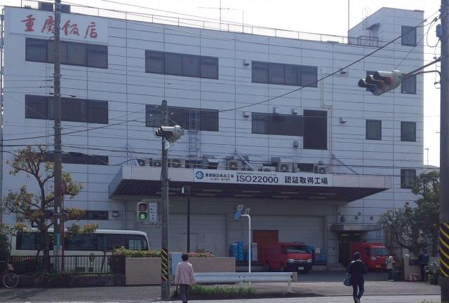 MDCアウトレットセール・重慶飯店