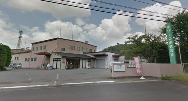 曙フーズ工場直売店「ひまわりびじん」