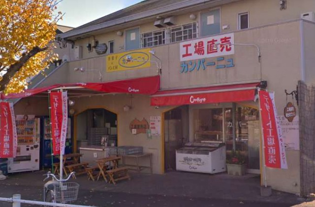 カンパーニュ 平塚店 (工場直売店)