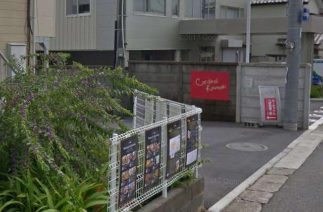 カーディナル川崎製菓工場