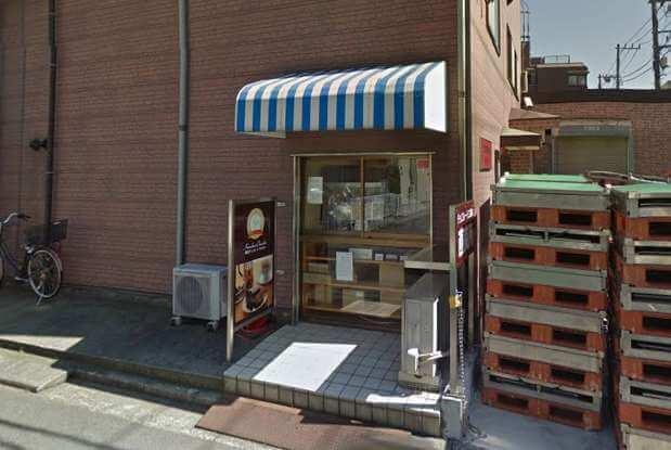 三ツ和商事 横浜工場