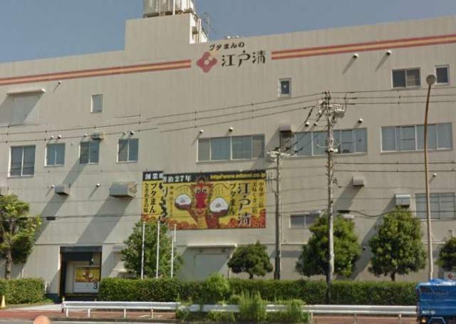 江戸清 横浜本社工場直売所