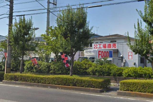 Food Way(フードウェイ) 川口直売所