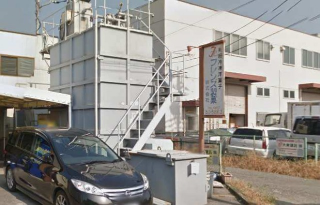 フレンズ製菓 工場直売店