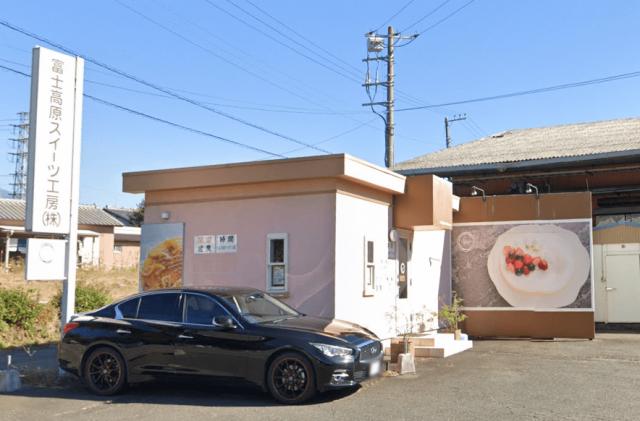 富士高原スイーツ工房 直売店【Factory Front Chocotto(ファクトリーフロントチョコット】