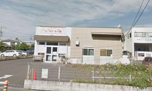 フクダ食品 工場直売所