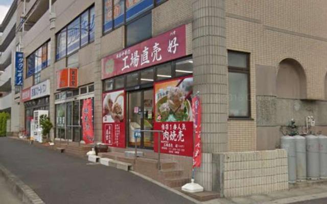 工場直売 好(ハオ)泉店