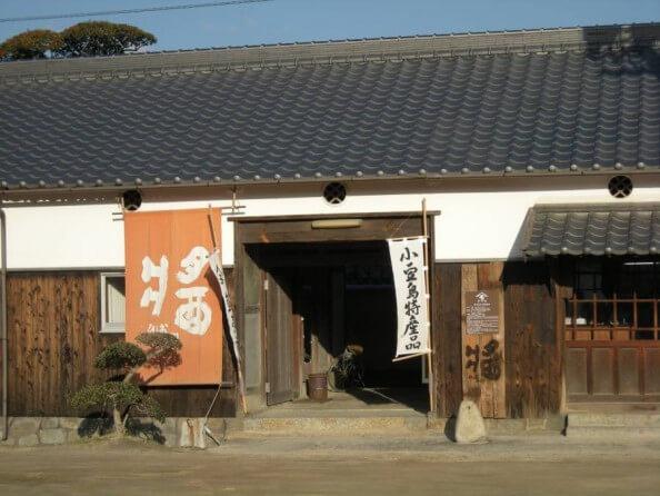高橋商店(山茂)