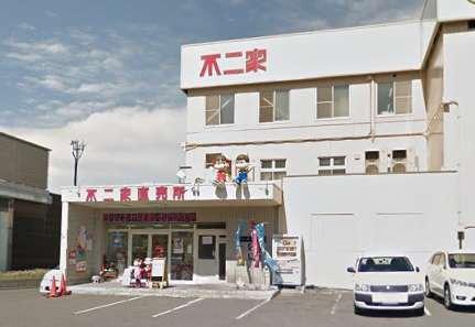 不二家 札幌工場直売所