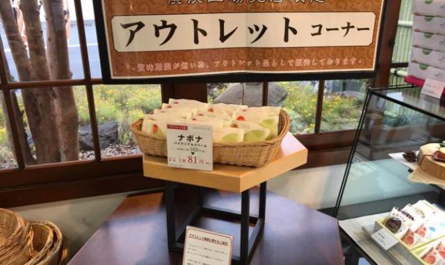 亀屋万年堂 横浜工場売店