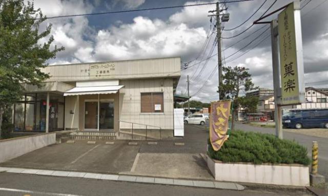 菓楽 工場直売店