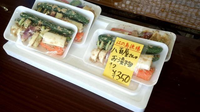 片瀬漁港の鮮魚直売所で販売されている「漬物」