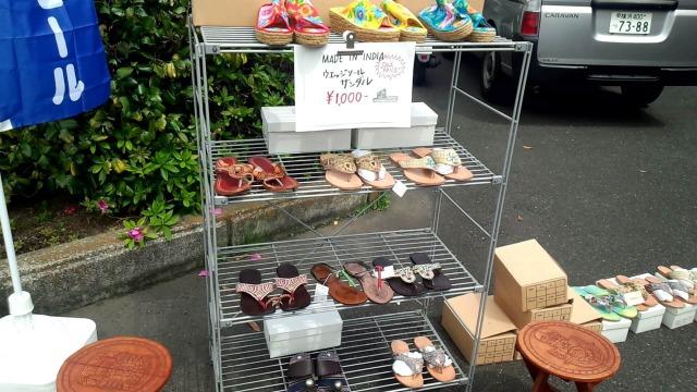 MDCアウトレットセール・中山商店