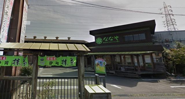静岡抹茶スイーツファクトリー ななや