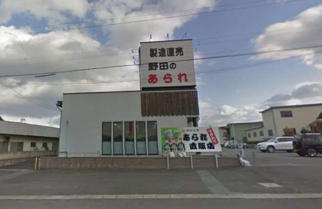 王様製菓 野田工場 土曜工場直販店