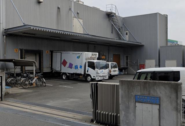 ラムラカミサリーショップ 食品工場直売所