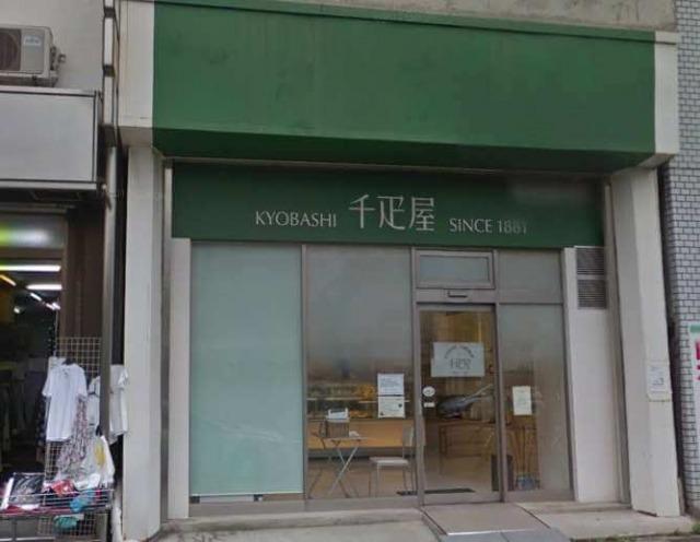 京橋千疋屋 製造直売所