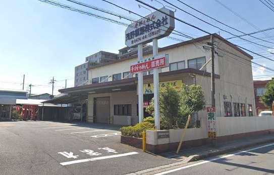 茂野製麺 鎌ヶ谷工場直売所