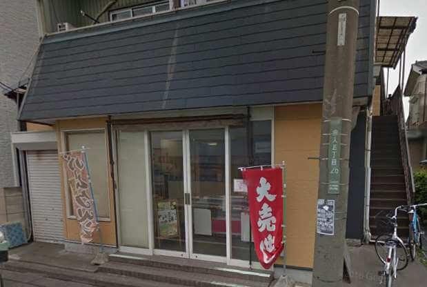 欧風菓子スズラン製菓(工場直売店)