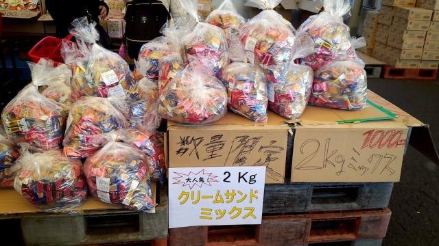 宝製菓株式会社 横浜工場