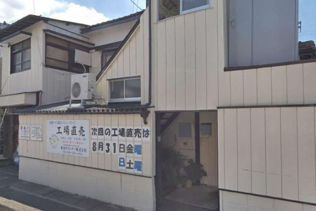 >東京ウインナー