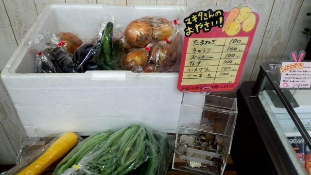 ワンコイン(100円)の野菜