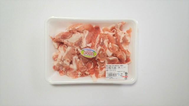 『あつぎ豚の切り落とし(肩・バラ・モモ)』(98円/100g)