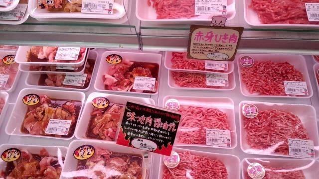 味付き肉 醤油ダレ(98円/100g)